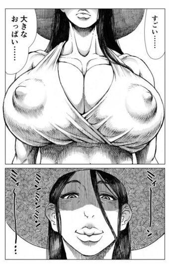 逢瀬アダルト漫画