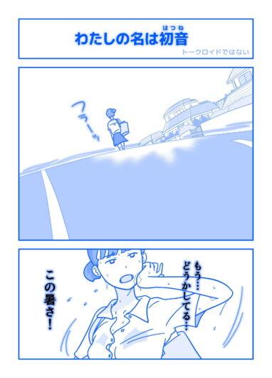 レッスンルーム1アダルト漫画が無料