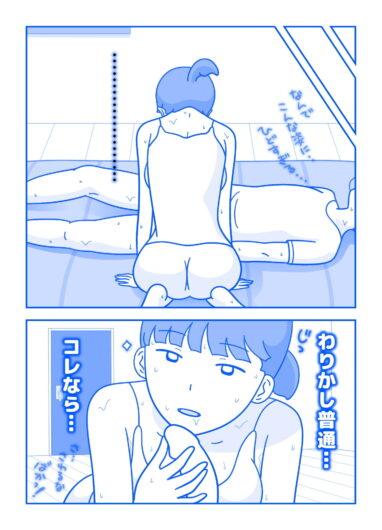 久遠広彦レッスンルーム1
